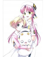 BUY NEW aria - 112021 Premium Anime Print Poster
