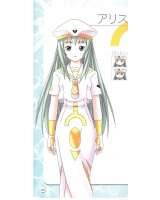 BUY NEW aria - 112025 Premium Anime Print Poster