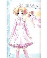 BUY NEW aria - 112026 Premium Anime Print Poster