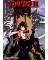 BUY NEW armitage iii - 107782 Premium Anime Print Poster