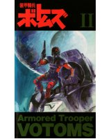 BUY NEW armored trooper votoms - 142849 Premium Anime Print Poster