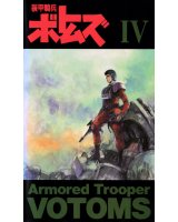 BUY NEW armored trooper votoms - 142850 Premium Anime Print Poster