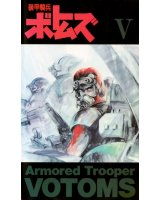 BUY NEW armored trooper votoms - 142851 Premium Anime Print Poster