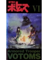 BUY NEW armored trooper votoms - 142853 Premium Anime Print Poster