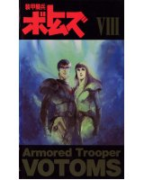 BUY NEW armored trooper votoms - 142854 Premium Anime Print Poster