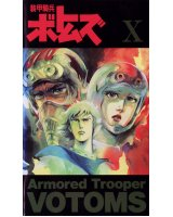 BUY NEW armored trooper votoms - 142855 Premium Anime Print Poster