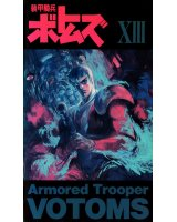 BUY NEW armored trooper votoms - 142856 Premium Anime Print Poster