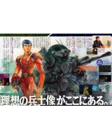 BUY NEW armored trooper votoms - 152923 Premium Anime Print Poster