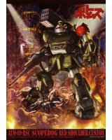BUY NEW armored trooper votoms - 155327 Premium Anime Print Poster