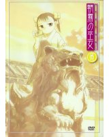 BUY NEW asagiri no miko - 135663 Premium Anime Print Poster