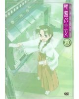 BUY NEW asagiri no miko - 135664 Premium Anime Print Poster