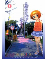 BUY NEW asatte no houkou - 106919 Premium Anime Print Poster