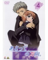 BUY NEW asatte no houkou - 123209 Premium Anime Print Poster