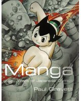 BUY NEW astro boy - 140500 Premium Anime Print Poster