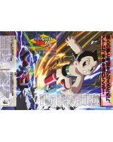 BUY NEW astro boy - 168880 Premium Anime Print Poster