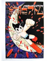 BUY NEW astro boy - 71710 Premium Anime Print Poster