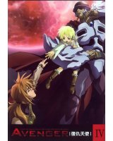 BUY NEW avenger - 136124 Premium Anime Print Poster