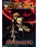 BUY NEW avenger - 172370 Premium Anime Print Poster