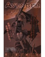 BUY NEW avenger - 23078 Premium Anime Print Poster