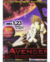 BUY NEW avenger - 29044 Premium Anime Print Poster