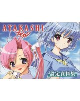 BUY NEW ayakashi - 165669 Premium Anime Print Poster
