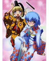 BUY NEW ayakashi - 170302 Premium Anime Print Poster