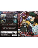 BUY NEW ayakashi - 179399 Premium Anime Print Poster
