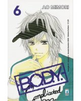 BUY NEW b o d y - 162014 Premium Anime Print Poster