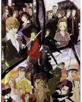 BUY NEW baccano! - 146628 Premium Anime Print Poster