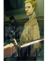 BUY NEW baccano! - 149998 Premium Anime Print Poster