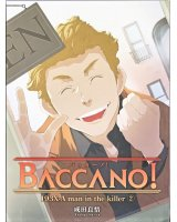 BUY NEW baccano! - 160381 Premium Anime Print Poster