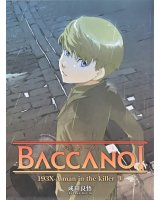 BUY NEW baccano! - 164972 Premium Anime Print Poster