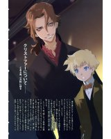 BUY NEW baccano! - 174888 Premium Anime Print Poster