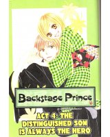 BUY NEW backstage prince - 125056 Premium Anime Print Poster