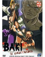 BUY NEW baki the grappler - 161492 Premium Anime Print Poster