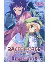 BUY NEW baldr force exe resolution - 114345 Premium Anime Print Poster