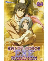BUY NEW baldr force exe resolution - 119886 Premium Anime Print Poster