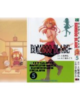 BUY NEW bamboo blade - 156455 Premium Anime Print Poster