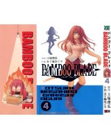 BUY NEW bamboo blade - 156499 Premium Anime Print Poster