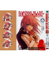 BUY NEW bamboo blade - 156512 Premium Anime Print Poster