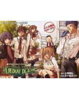 BUY NEW bamboo blade - 156515 Premium Anime Print Poster