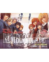 BUY NEW bamboo blade - 156516 Premium Anime Print Poster