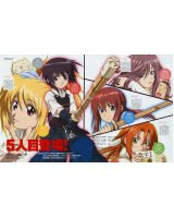 BUY NEW bamboo blade - 157306 Premium Anime Print Poster