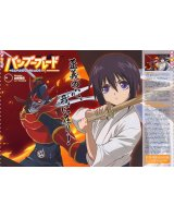 BUY NEW bamboo blade - 159502 Premium Anime Print Poster