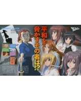 BUY NEW bamboo blade - 162698 Premium Anime Print Poster