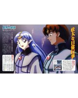 BUY NEW banner of the stars - 124536 Premium Anime Print Poster