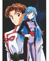 BUY NEW banner of the stars - 125990 Premium Anime Print Poster