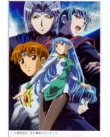 BUY NEW banner of the stars - 24457 Premium Anime Print Poster