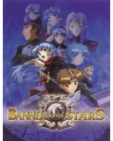 BUY NEW banner of the stars - 34882 Premium Anime Print Poster