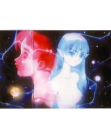 BUY NEW banner of the stars - 39945 Premium Anime Print Poster